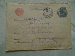 D138689  Russia  Cover  IVANOVO  1950's ?  To HungaryMezöberény  Postal Stationery