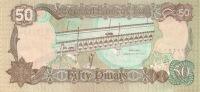 IRAQ P.  83 50 D 1994 UNC - Iraq