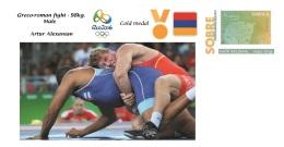 Spain 2016 - Olympic Games Rio 2016 - Gold Medal Fight Armenia Cover - Juegos Olímpicos