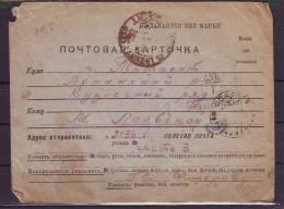 EX-M-16-08-43. OPEN LETTER FROM FIELD P.O. TO TASHKENT. CENZURA MARK. - Covers & Documents