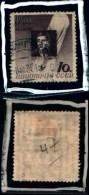 83267) Russia-1934-acenzione Stratosferica Del  Pallone Sirius-n.A47- Tipo A-usato- Cat 13 Euro - Usati