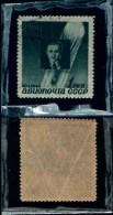 83268) Russia-1944-10° Acenzione Stratosferica Del  Pallone Sirius-n.A6768-69- -usati- Cat 8 Euro - Usati