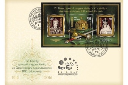 HUNGARY - 2016.FDC  S/S Hungarian Saints And Blesseds / Cent.of The Coronation King Charles IV. And Queen Zita - Christentum