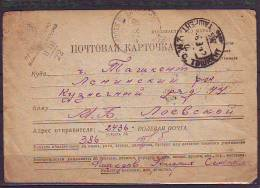 EX-M-16-08-48. OPEN LETTER FROM FIELD P.O. TO TASHKENT.