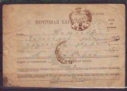 EX-M-16-08-51. OPEN LETTER FROM FIELD P.O. TO  TASHKENT.