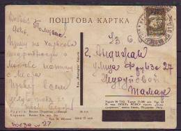 EX-M-16-08-53. OPEN LETTER FROM KHARKOV TO ANDIJAN.