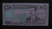 Iraq - P 85a1 - 250 Dinars - 1995- Unc  - Look Scan - Irak