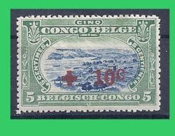 Belgisch Kongo, 1918 Mi 33 * MH