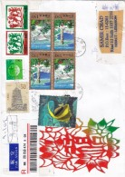 China Com. Registr.cover 2007, Franbked 2 Compl.comemorat.sets,+ Fish + Others- Verso Date- Red. Price-SKRILL PAY ONLY - 1949 - ... People's Republic