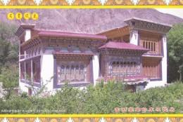 China - Dongba Folk House, Zogang County Of Tibet, Prepaid Card - Tibet