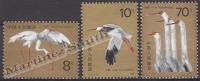 China 1986 Yvert 2787-89, Fauna, Birds, The White Crane - MNH - 1949 - ... Volksrepubliek