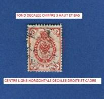 * 1884 N° 31 A   3  K  OBLITÉRÉ DOS CHARNIÈRE - 1857-1916 Empire