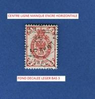 * 1884 N° 31 A   3  K    OBLITÉRÉ - 1857-1916 Empire