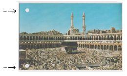 SAUDI ARABI - THE HOLY KA'ABA - BLESSED MECCA - RED POSTMARK  ( 707 ) - Arabie Saoudite
