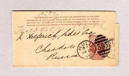 GB - HULL 21.1.1893 #383 Halfpenny Zeitungs-Streifband Nach Charkow Russland - 1840-1901 (Victoria)