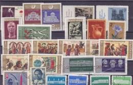 BULGARIE : Y&T : Lot De 25 Timbres O - Gebraucht