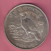 NEPAL 25 RUPEES 1974 SILVER UNC WWF HIMALAYAN PHEASANT - Népal