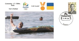 Spain 2016 - Olympic Games Rio 2016 - Gold Medal Canoeing Male Ukraine Cover - Juegos Olímpicos