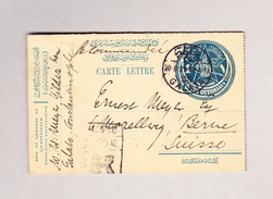 Türkei GALATA 28.8.1921 Ganzsache 1 Piastre Empire Ottoman Mit Zusatzfrankatur Einschreiben Gesendet Nach Bern - 1858-1921 Empire Ottoman