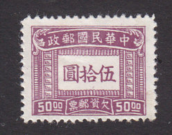 China, Scott #J93, Mint Hinged, Postage Due, Issued 1945 - Chine