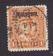 China, Northeastern Provinces, Scott #6, Used, Ch'en Ying-shih Overprinted, Issued 1946 - Chine Du Nord-Est 1946-48