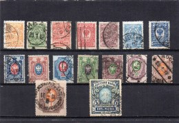 RUSSIE 1909-19 O