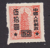 People´s Republic Of China, Scott #113, Mint Hinged, Tower Surcharged, Issued 1951 - Nuovi
