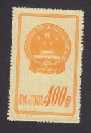People´s Republic Of China, Scott #119, Mint Hinged, National Emblem, Issued 1951 - Unused Stamps