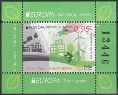 Montenegro 2016 Europa CEPT, Think GREEN, Environment, Bicycle, Block, Souvenir Sheet, MNH - 2016