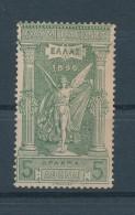 1896. Greece :) - Grecia