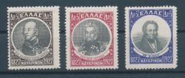 1927/28. Greece :) - Griekenland