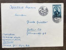 A5 Russia Russie USSR URSS 1949 Brief Von Moskau Nach Berlin Nikitin Poet