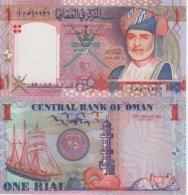 (B0271) OMAN, 2005. 1 Rial. Commemorative Issue. P-43. UNC - Oman