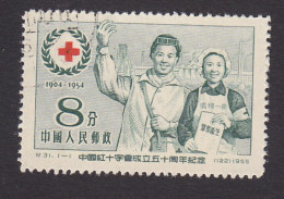 People´s Republic Of China, Scott #242, Used, Factory Health Workers, Issued 1955 - Used Stamps