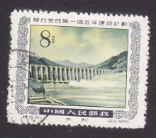 People´s Republic Of China, Scott #259, Used, Dam, Issued 1955 - Used Stamps