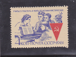 #141      MUSICIANS, PIANO,   1X STAMPS,  , MNH**, 1961,   RUSSIA. - 1923-1991 URSS