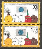Mi. 1472 ** - Unused Stamps