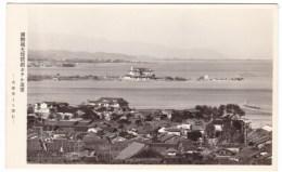 Lake Biwa Japan, Hotel On Lake Shore, Aerial View Of Town, 1940s/50s Vintage Real Photo Postcard - Otros