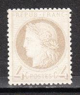 France - 1872  YT 52a  Cérès  III° République. (gris-jainâtre)  Neuf Signé  Cote : 400 Euros. - 1871-1875 Cérès