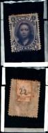 83324) Hawaiii-1864-principessa Kamamalu -n.22- -1c--sg- Cat  10 Euro - Hawaii