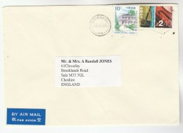 2003  Air Mail HONG KONG COVER Stamps $2.40 MUSICAL INSTRUMENTS, 10c To GB Music China Airmail Label - 1997-... Chinese Admnistrative Region