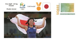 Spain 2016 - Olympic Games Rio 2016 - Gold Medal Free Fight Female Japon Cover - Juegos Olímpicos