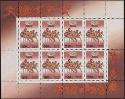 Russia, 1996, Mi. 518, Y&T 6201, Sc. 6338a, SG 6611, Summer Olympic Games, Atlanta, MNH - 1992-.... Federación