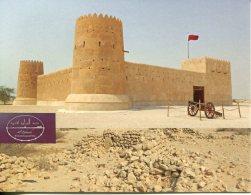 UNESCO World Heritage - Site UNESCO - Qatar - Al Zubarah Archaeological Site - Qatar