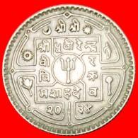 § SUN & MOON: NEPAL ★ 1 RUPEE 2034 (1977)! LOW START ★ NO RESERVE! Birendra (1971-2001) - Népal