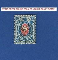 VARIÉTÉS 1899 N° 42   ARMOIRIES CHIFFRE 14  OBLITÉRÉ - 1857-1916 Empire