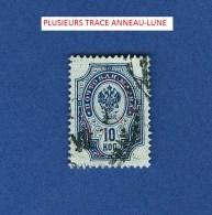 1889 / 1902  10  KON BLEU   OBLITÉRÉ - Errors & Oddities