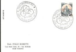 POSMARKET ITALIA 1982 - Ciclismo