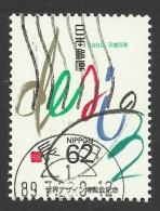 Japan, 62 Y. 1989, Sc # 1833, Mi # 1864, Used. - 1989-... Emperor Akihito (Heisei Era)