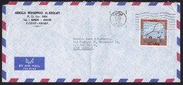 Kuwait: Airmail Cover To Germany, 1975, 1 Stamp, Bird Net, Catching Birds (traces Of Use) - Koeweit